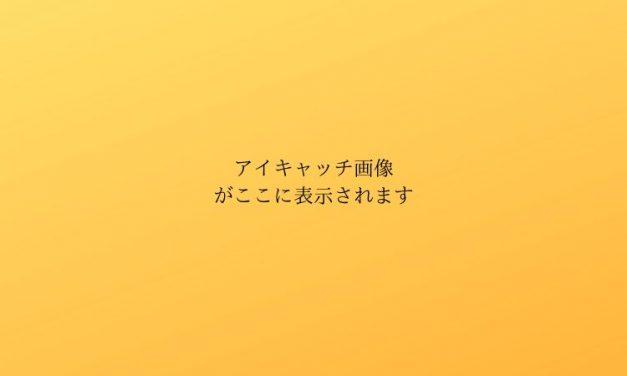 🔮20代後半 会社員KSさん(小顔リンパフェイシャル)